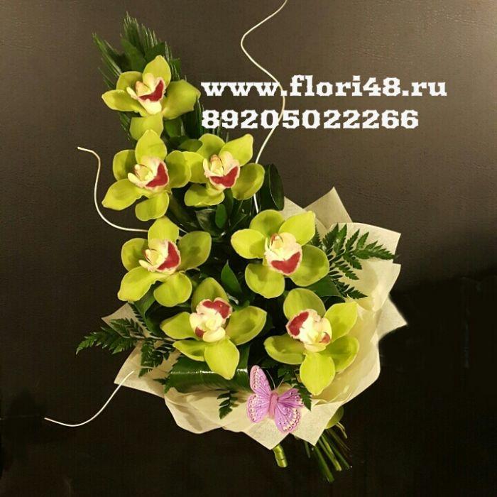 Цветы липецк дешево