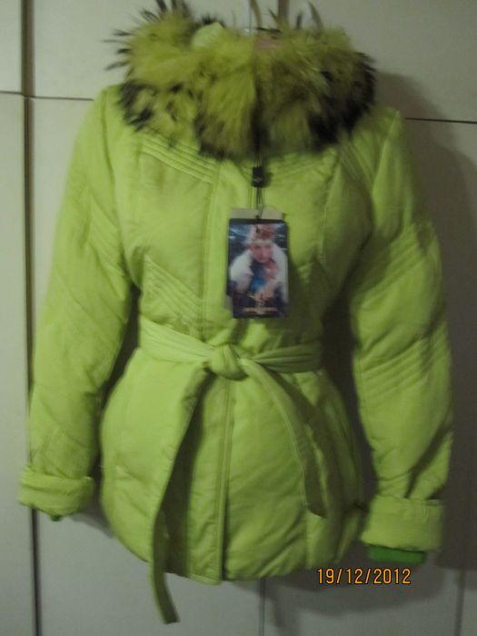 Женскую зимнюю одежду купить в липецке